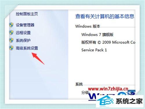 winxp系统设置透明视觉效果的方法