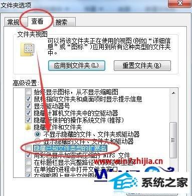 windowsxp电脑照片查看器无法使用怎么修复