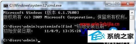 winxp系统怎么用dos查看命令