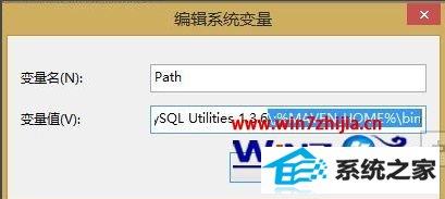 winxp系统配置maven环境变量的方法
