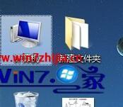 查看winxp系统电脑是否有蓝牙功能的方法