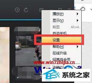 清理winxp系统电脑音视频垃圾缓存的方法