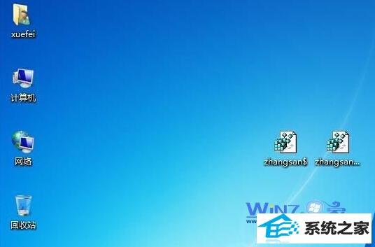 把zhangsan$和zhangsan$导出注册表