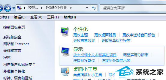 winxp电脑的桌面软件快捷方式图标不见了怎么办?