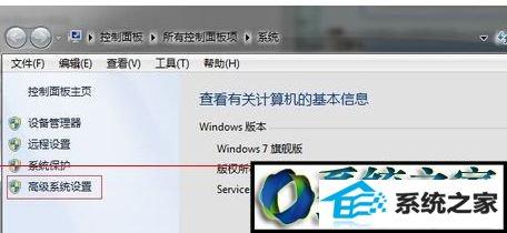 winxp系统无法正常预览照片的解决方法