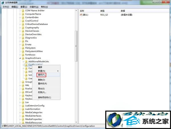 winxp系统电脑观看视频全屏时会出现黑条黑框的解决方法