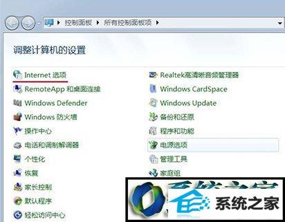 """winxp系统使用iE浏览器下载文件提示""""当前安全设置不允许下载该文件""""的解决方法"""