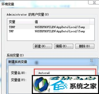 winxp系统开启Cad软件失败提示丢失ac1st16.dll的解决方法