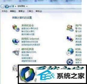 winxp系统单击阿里旺旺图标后不显示界面的解决方法