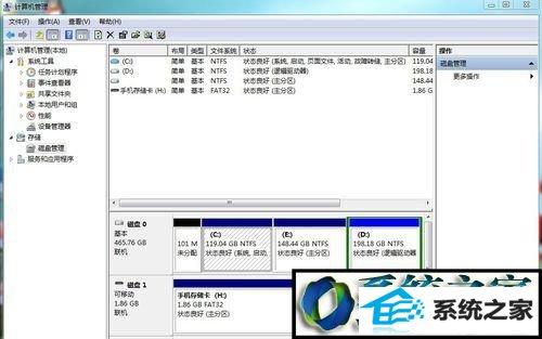 winxp系统安装后发现计算机里面少了一个E盘的解决方法