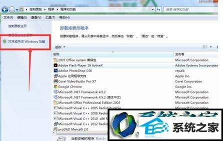 winxp系统总是安装不了net2.0的解决方法