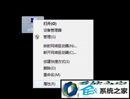 winxp系统提示显示器驱动已停止响应并且已恢复的解决方法