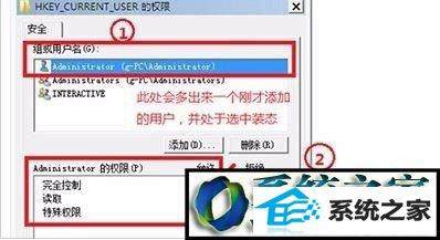 winxp系统开机提示group policy client服务未能登录拒绝访问的解决方法