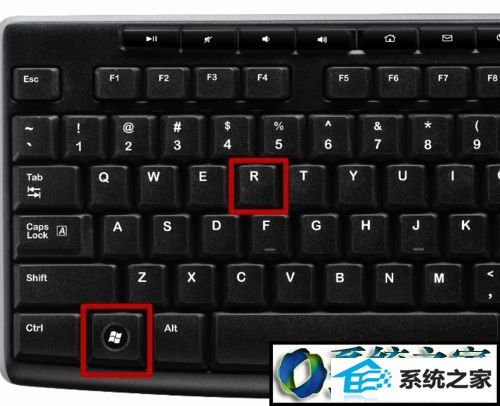 winxp系统无法启动程序因为计算机中丢失comctl32.dll的解决方法