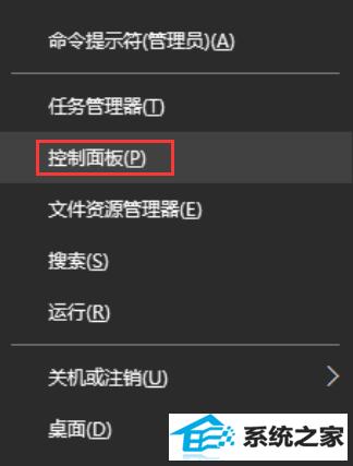 winxp如何禁止开机自启语音识别 三联