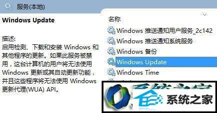 winxp系统家庭版更新失败提示0x8024402f的解决方法
