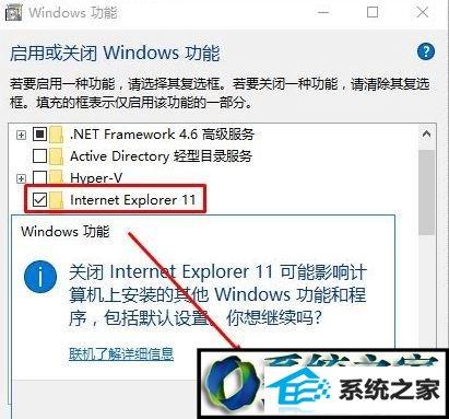 winxp系统ie浏览器总是停止工作的解决方法