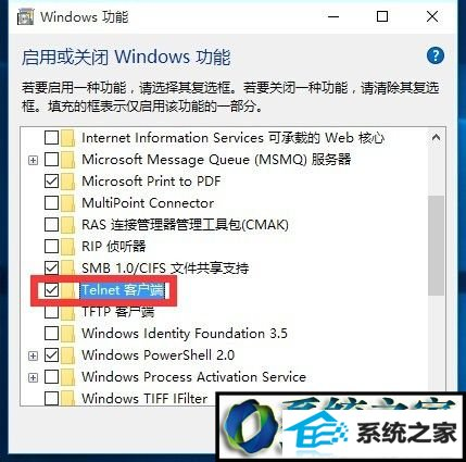 winxp系统telnet不是内部或外部命令的解决方法