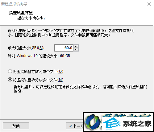 winxp系统VMware workstation pro12安装系统的操作方法