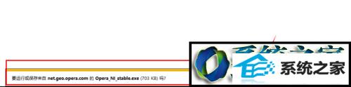 winxp系统安装opera浏览器的操作方法