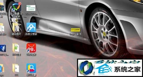 winxp系统安装百度云盘的操作方法