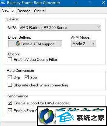 winxp系统开启amd fluid motion的操作方法