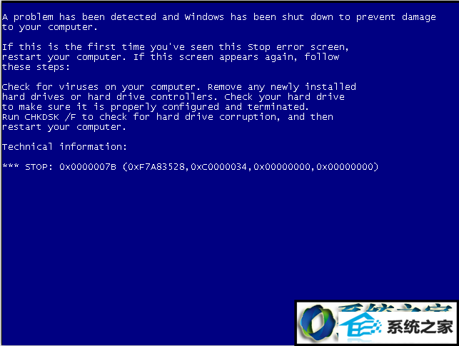 winxp系统出现蓝屏0x0000007B的解决方法