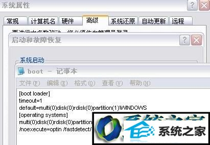winxp系统3d渲染自动关闭的解决方法
