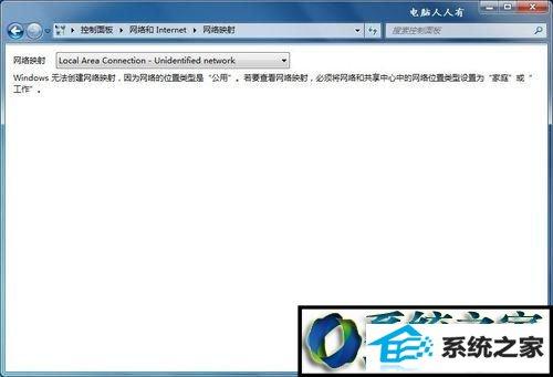 winxp系统设置ip地址遇到默认网关填写问题的解决方法