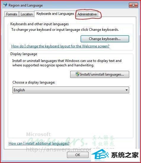 windowsxp英文系统显示中文乱码的解决