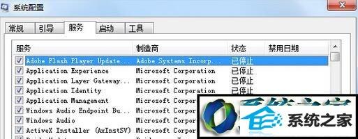 winxp系统卸载软件后winxp系统电脑无法正常启动显示黑屏的解决方法