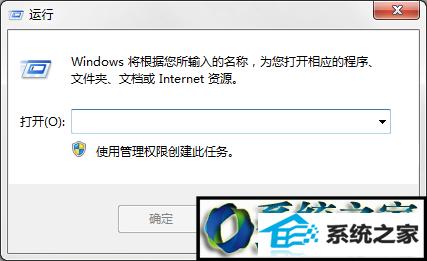 winxp系统CMd命令提示符输入中文变乱码的解决方法