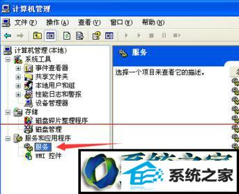 winxp系统网上邻居找不到本地连接的解决方法