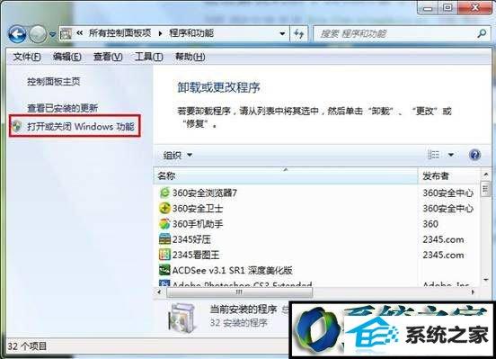 winxp系统telnet命令失效的解决方法